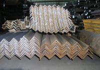Materiali siderurgici
