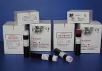 Immunoassay reagenti per analizzatori biochimici