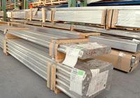 Barre di alluminio