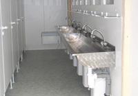 Container sanitari