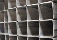 Materiale siderurgico inox